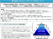 2009_08_02_02.jpg