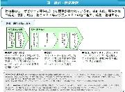 2009_08_02_04.jpg