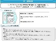 2009_08_02_05.jpg