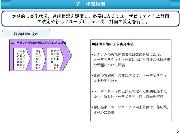 2009_08_02_06.jpg