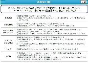 2009_08_02_07.jpg
