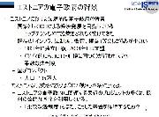 2009_08_03_01.jpg