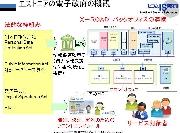 2009_08_03_02.jpg