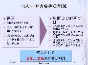 2009_08_07_02.jpg