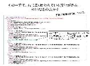 2009_08_08_02.jpg