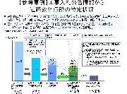2009_08_08_05.jpg